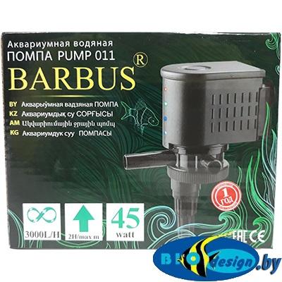 Помпа 011 Barbus LED-488 Водяная помпа с индикаторами LED (3000 л/ч, 45 Ватт)