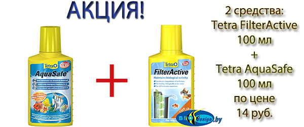 akciya-tetra-filteractive-100-ml-tetra-aquasafe-100-ml