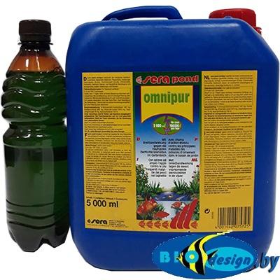 SERA POND Omnipur 0.5 литра на разлив (бактериальные инфекции, паразиты)