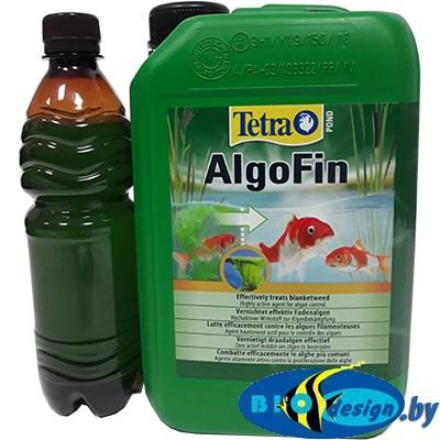 TetraPond AlgoFin 0.5 литра на разлив