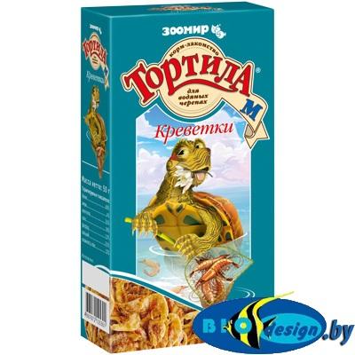 ТОРТИЛА М КРЕВЕТКИ корм-лакомство для водяных черепах